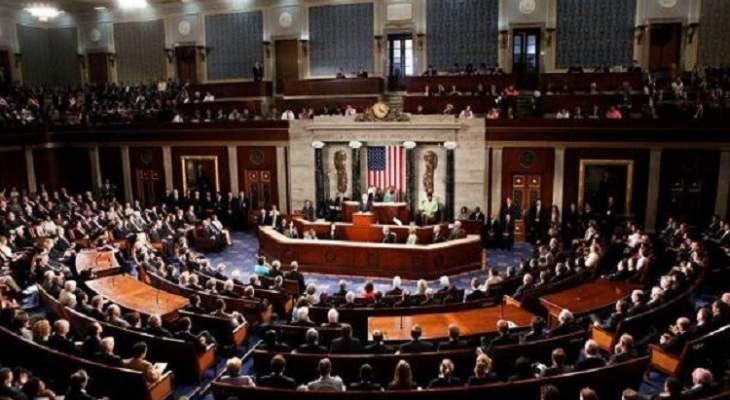 سكاي نيوز: مجلس النواب الأميركي يصوت بعد قليل على قرار عزل ترامب