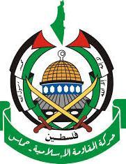 حماس تدعو «الأونروا» للتراجع الفوري عن قرارها بإغلاق المراكز الصحية