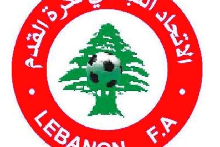 إرجاء الجمعية العمومية لاتحاد كرة القدم