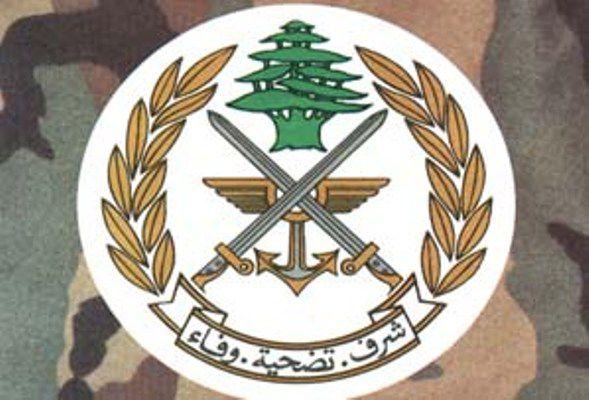 إعلان صادر عن قيادة الجيش