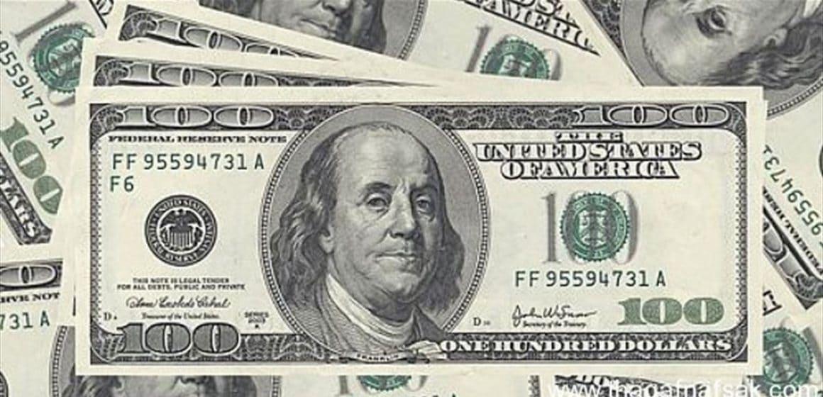 سعر صرف الدولار في السوق السوداء.