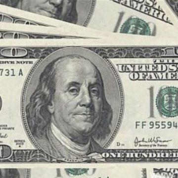 سعر صرف الدولار عصر اليوم، في السوق السوداء.