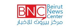 مركز بيروت للاخبار