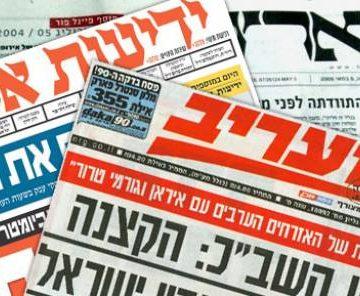 """معاريف"""": تقدير إسرائيلي عن استعدادات لحزب الله لشن هجوم من البحر"""