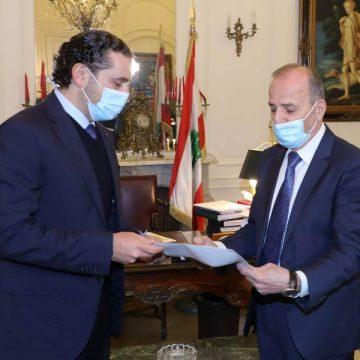 الحريري قدم التصريح الأول عن أمواله وأموال زوجته وأولاده القاصرين لرئيس المجلس الدستوري