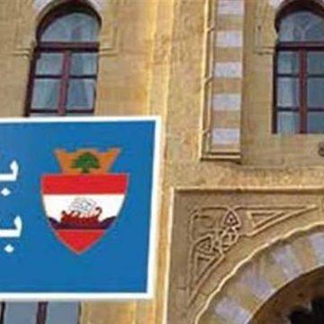 مساعي لإسترجاع أرض بيروت المغصوبة: البلدية لم تتهاون والمحافظ بالمرصاد
