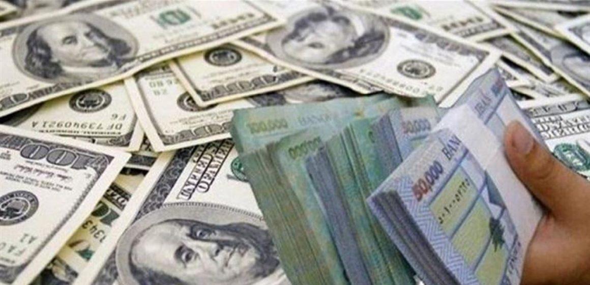 لبنان: كيف افتتح دولار السوق السوداء؟