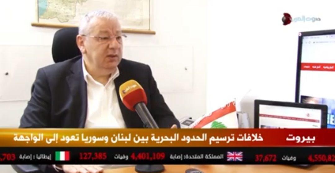 مقابلة لمدير مركز بيروت للأخبار حول ملف الترسيم عبر صوت العرب