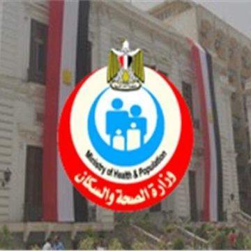 الصحة المصرية: تسجيل 41 وفاة و837 إصابة جديدة بكورونا