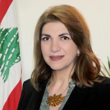وزيرة العدل: أدعو القضاء إلى انتفاضة تغير واقعه القائم وإلى محاسبة ذاتية ترفع الظلم عن القضاة
