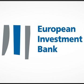 بنك الاستثمار الأوروبي: لا عرض تمويليا حاليا من بنك الاستثمار الأوروبي لمرفأ بيروت