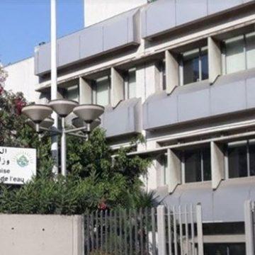 """مركز بيروت للأخبار"""" يكشف عن أزمة جديدة في وزارة الطاقة"""