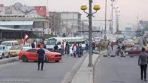 """""""رويترز"""": 4 قتلى و 17 جريحا على الأقل في انفجار سيارة مفخخة بمدينة الصدر شرقي بغداد"""
