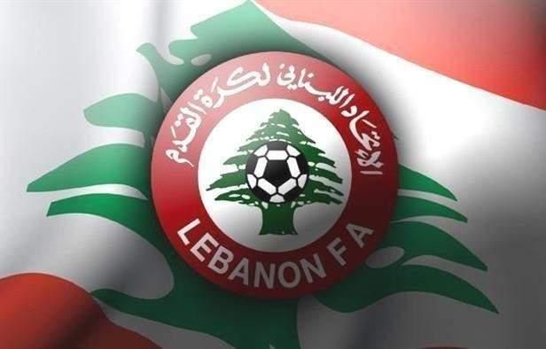 الاتحاد اللبناني يحدد مواعيد الانتقالات الصيفية والشتوية