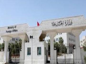 """مذكرة احتجاج أردنية ضد انتهاكات الاحتلال في """"الأقصى"""