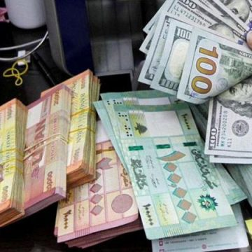 لبنان: كم سجل دولار السوق السوداء اليوم؟