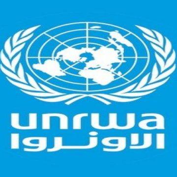 العدوان الصهيوني يستهدف 4 مباني للأمم المتحدة في غزة